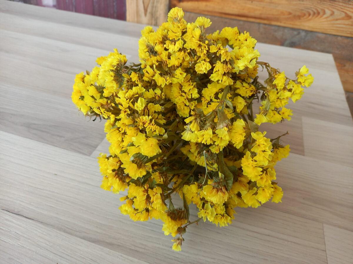 Kaltētas dzeltenas limonijas